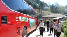 영주선비문화축제 , 참가자 위한 셔틀버스 준비 눈에 띄네.