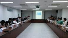 군위군 4-H연합회, 해외연수보고 및 토론회 개최