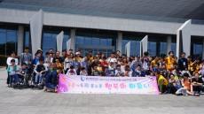 울산항만공사, 장애어린이와 국립해양박물관 봄소풍