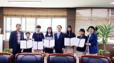 울산 중앙농협, 스쿨뱅킹 계약학교에 장학금