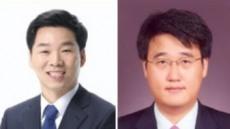 굿인터넷클럽, 국내 게임산업 재도약 논의