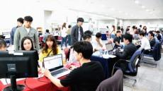 금오공대 학술전자정보 박람회 개최