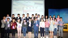 안동시청 공무원 독서동아리 북 클럽 달빛책방 출범