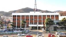 김천 경찰,부동산 투자 명목 억대 가로챈 40대 구속