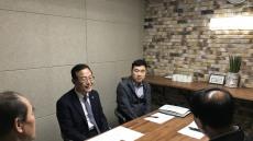 울산항만공사, '찾아가는 고객간담회' 개최