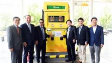 S-OIL, '주유소 나눔 N 캠페인' 기부금 3억3000만원 전달
