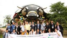 국내 최고 식용곤충요리 쉐프들 곤충의 고장 예천 방문