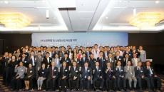 한국동서발전-중소기업, '협력 워크숍' 개최