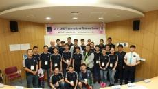 UNIST,중앙아시아 과학영재 위한 '2017 국제 과학 캠프' 열어