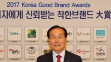 '바른고을 의성眞쌀' 3년 연속 착한브랜드 대상 수상