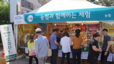울산농협, 고래축제 '농산물 홍보·체험관, 먹거리장터' 운영