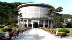 문경석탄박물관 8월20일까지 개관 18주년 특별전시
