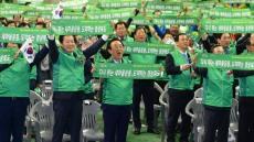 경북도 '새마을의 날' 47주년 기념식 개최