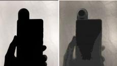 인터넷 들썩이는 '뿔난 스마트폰' 정체는 360도 카메라?