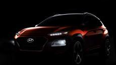 현대차, 글로벌 소형 SUV '코나' 외관디자인 콘셉트 공개