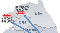 동대구-경북도청, 시외버스 직행노선 신설