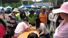 울진군, 다문화가족회 한마음 체육대회 11일 개최