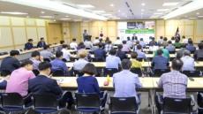 구미시.제27회 경북도민생활체육대축전 성공개최 행정력 집중
