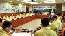 봉화군, 신정부 국정과제 대응방안 전략 보고회 개최