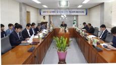 상주 명품쌀 대표 브랜드 및 포장재 개발 용역 최종보고회 열려