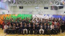 울산 농소농협, 주부대학 총동창회 하나로대행진