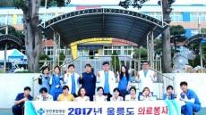 [대구경북 人]고향에서 仁術 펼친 전우진 당진 종합 병원장