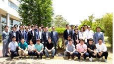 구미전자정보기술원 창립10주년 기념식수