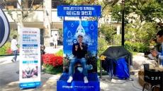 부산 프리미엄 아울렛, 8월 19일부터 '워터드랍 챌린지 캠페인'
