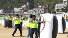 예천 세계활축제 활 서바이벌 대회 참가자 모집
