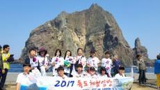 봉화교육지원청, 울릉도.독도 탐방