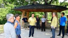 김천시, 마을상수도 수원부족 , 가뭄 대책 마련 총력