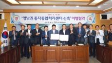 안동시-농업기술실용화재단 업무협약