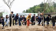 한국원자력환경공단, 지역맞춤형 사회공헌활동 중점 시행