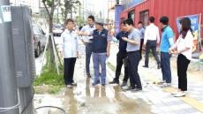 예천군, 호명 신도시 도시계획시설물 합동점검