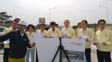 경북도의회 건설소방위, 주요 공사현장 점검