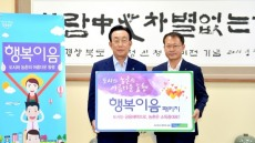 경북농협 행복이음패키지 릴레이 가입 출발, 김관용지사 경북1호가입
