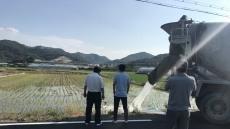 군위군, 레미콘 기업도 가뭄 극복 동참