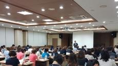 울산 농협생명, 신상품 '농사랑NH보장보험(무)' 교육