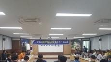 영덕군, 제10회 영덕물가자미&막회 축제 평가보고회 열어