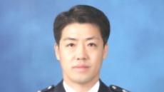 박영수 제72대 안동경찰서장 취임