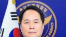 이봉균 제46대 영주경찰서장 취임