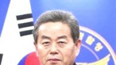 김태철 제75대 예천경찰서장  취임