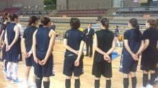 여자농구 국가대표팀 상주에서 전지훈련 돌입