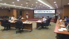 김천시, 상인회 축제 보조금 지원 제동