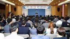 상주시, 민선자치 6기 3주년 기념행사 성찰과 시민소통 중점.