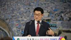 """장욱현 영주시장, """"변화된 영주, 참여와 소통으로 희망찬 미래 열어갈 것"""""""