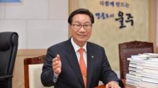 신장렬 울주군수, 전국 기초단체장 공약이행평가 '최우수'