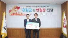 한국동서발전, 헌혈릴레이 동참 '생명나눔'