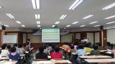 울산농협,'식생활·영양개선 위한 행복나눔이' 교육