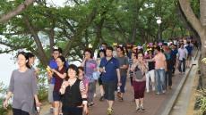 경북관광공사, 보문호반 달빛걷기 대회 성료